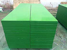 pp film faced plywood